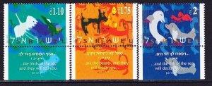 Israel #1291 - 1293 Animals MNH Singles with tab