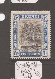 Brunei 1907 5c SG 27x reverse watermark MOG (1axi)