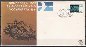 Indonesia, Scott cat. 1119. Postal Union Congress on a First day cover. ^