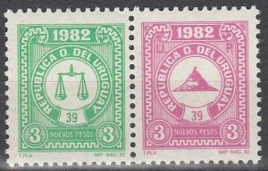 Uruguay #1133a MNH F-VF (V4229L)