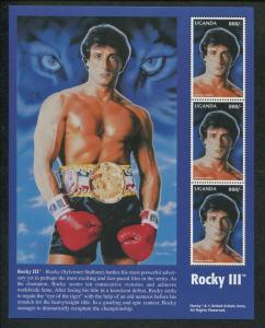 Uganda Postage Stamp Rocky III Sylvester Stallone Commemorative Souvenir Sheet