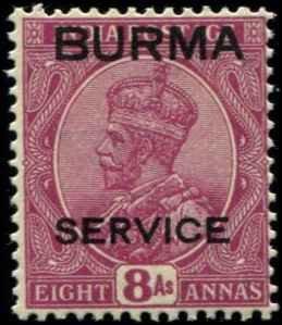 Burma SC# O9 KGV Official 8As MVLH