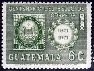 Guatemala #C575 Centenary Type of 1973 Issued 1977. MNH