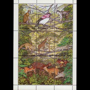 GUYANA 1995 - Scott# 2992 S/S Wildlife NH
