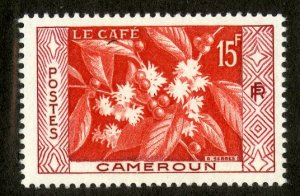FRENCH CAMEROUN 330 MNH BIN $1.25 FLOWERS