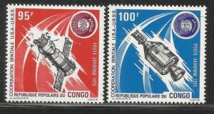 CONGO C206-C207  MINT HINGED,  APOLLO SOYUZ SPACE TEST PROJECT