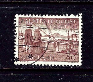Greenland 77 Used 1971 issue