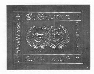 MANAMA   UNLISTED  GOLD FOIL -EISENHOWER & KENNEDY BIN $5.00