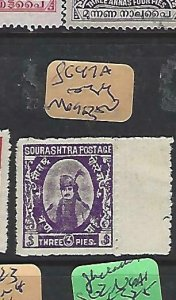 INDIA NATIVE STATE SORUTH  (P0309B)   SG 47A   IMPERF SINGLE   MOG
