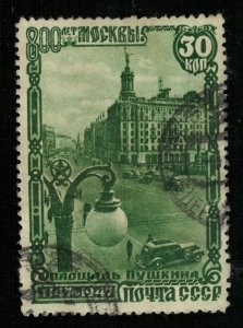 800 years to Moscow, 30 kop, 1147-1947 (T-7040)