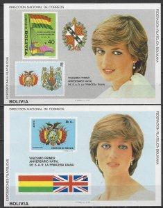 Bolivia 659, C630 MNH  Philatelic Exhibition, Princess Diana Souvenir Sheets
