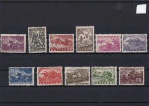 BULGARIA 1946 MILITARY AND AIR SERVICES STAMPS MM & USED   REF R 2074