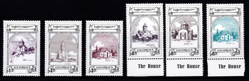 Georgia 1995 Ancient Churches Complete (10) in VF/NH(**) Condition Scott 111-120