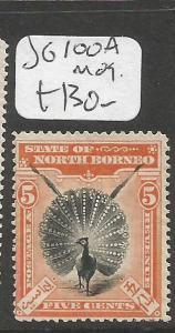 North Borneo SG 100a Bird MOG (10clu)