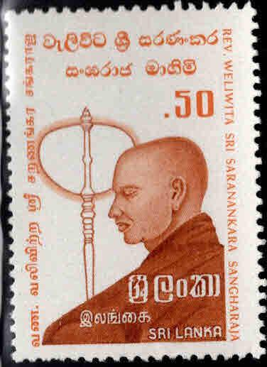 Sri Lanka Scott 647 MNH** 1982 stamp
