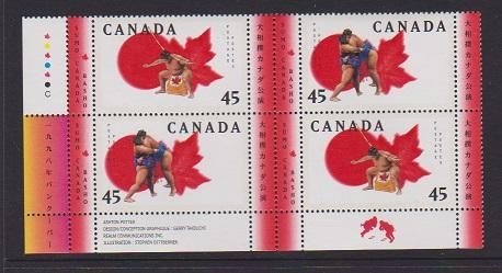 CANADA PLATE BLOCK MNH STAMPS #1724a. LOT#PB505