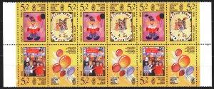 Soviet Union. 1990. 6161-63. Soviet children's fund, children's drawings, clo...