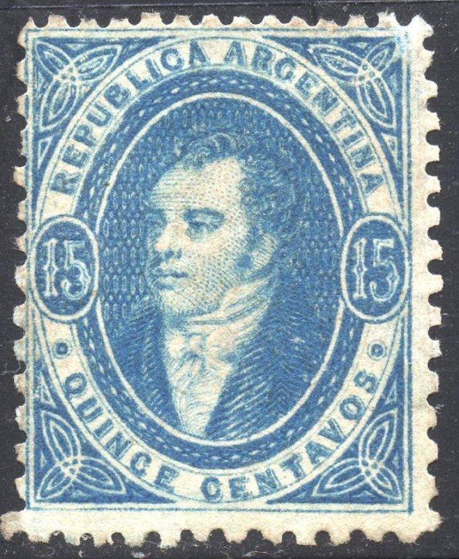 Argentina. Rivadavia 1864/67 15 cents. Very fine unused condition.