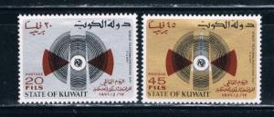 Kuwait 527-28 MLH Set ITU Emblem (K0001)
