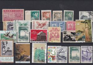 China Stamps Ref 23795