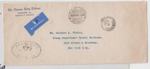 BAHAMAS -US 1940 PAID AT BAHAMAS +TREASURY CACHET COVER, AIRMAIL (SEE BELOW)