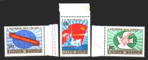 Mongolia. 1977. 1107-9. 60 years of the October Revolution. MNH.