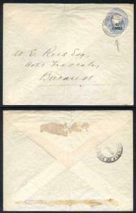 British Levant 40 Paras O/P on QV 2 1/2d Grey Envelope Used