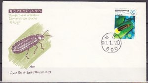 South Korea, Scott cat. 1157. Insect issue. First day cover. ^