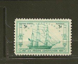 USA 951 Mint Hinged