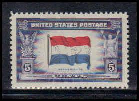 912 5c Flag of Luxembourg Fine MNH W3853