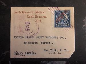 1930 Danli Honduras Cover To Us Steel Products New York USA Via P Cortes