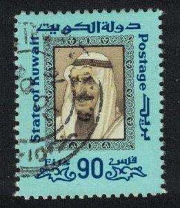Kuwait Sheikh Sabah 90 fils KEY Value 1975 Canc SC#644 SG#663