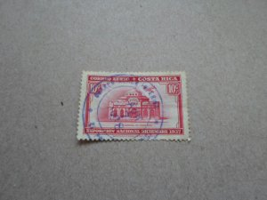 COSTA RICA AIRMAIL STAMP USED HINGED SC# C-37
