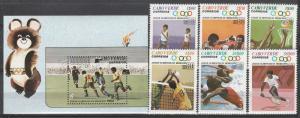 Cape Verde #403-9   MNH CV $24.75  (K95)
