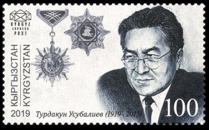 2019 Kyrgyzstan EP143 100 years of statesman Turdakun Usubaliev