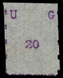 Uganda Scott 38 Gibbons 38 Mint Stamp