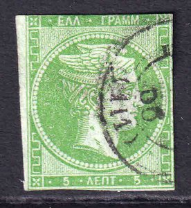 GREECE 11a CDS SOUND $190 SCV