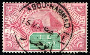 EGYPT STAMP REVENUE STAMP 1 L