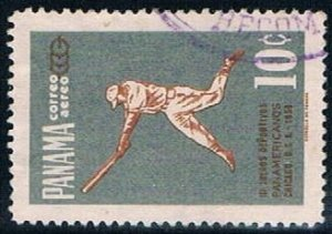 Panama Baseball 10 - pickastamp (PP10R502)