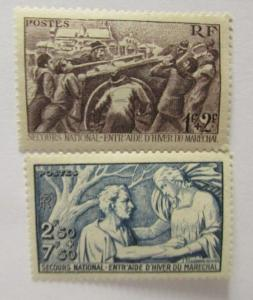 1941 France SC #B112-113  RELIEF FUND  MH stamp
