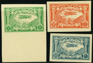 AFGHANISTAN #C4-C6 Postage Imperf Pair Middle East Stamp Collection Mint NH OG