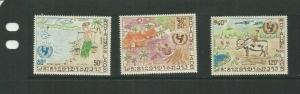 LAOS 1974 SCOTT 233-4,C90 MH