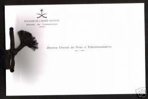 Saudi Arabia Rare Presentation Booklet