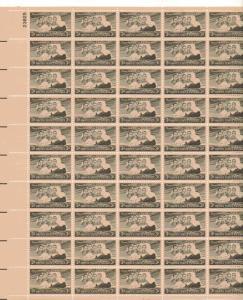 US 956 - 3¢ Four Chaplains Unused