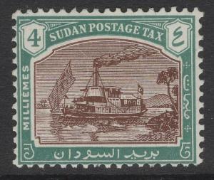 SUDAN SGD13 1948 4m BROWN & GREEN MNH