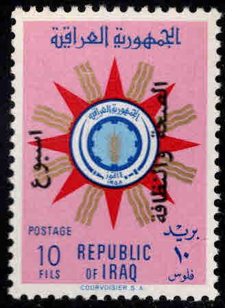 IRAQ Scott  252 MNH**  Health overprint