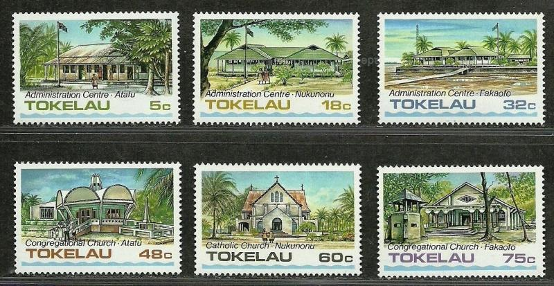 TOKELAU  1985 Very Fine Mint Hinged Stamps Scott#  120-125
