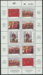 Venezuela 1995 MNH Miniature Sheet | Scott 1418 | General Urdaneta