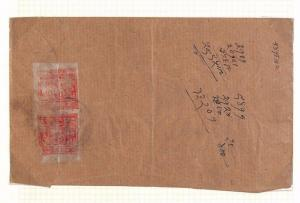 Asia Cover TIBET Commercial Usage Primitive Issues Lhasa Tibet/Shigatse Ap52