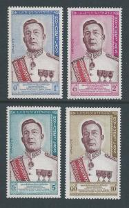 Laos #70-3 NH King Savang Vatthana